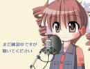 【重音テト単独音】「鎖の少女」【m4エン