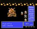 ウルトラマン倶楽部3を普通にプレイ10(