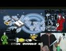 【津軽vs沖縄】 チルノのパーフェクトさんすう教室 【三味線】 thumbnail