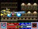 【星のカービィSDX】 格闘王への道 タイムアタック(ウィング)