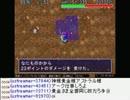 10/12/06 しもやかの99階
