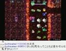 10/07/24 しもやかのアスカ大会