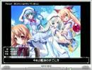 てきと~(´ー`) 選曲エロゲソングメドレー Vol.01
