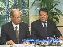 【新田均】さようなら!小林よしのり・ゴーマニスト宣言 Part7[桜H22/12/9]