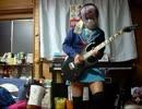 【まさかり姫】モザイクロールを弾いてみ