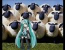 初音ミクが羊を数えたようです。