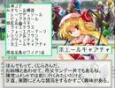 WINS東方 第163回「紅の姉妹は若き女王とともに~阪神JF他」