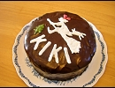 【魔女の宅急便】キキのケーキ作ってみた