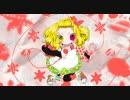 【鏡音リン】Super☆すとろべりぃ♪【VOCALO