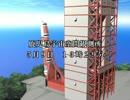 【C79】隼STGデモ【同人ゲーム】