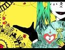 【S!N】マトリョシカ:piano.ver【歌ってみた】