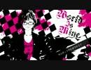 【3rd Anniversary】ルームメイトがry【WIM/メルト2MMIX/きみをわすれない】