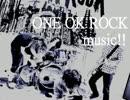 第40位:【改善版】 ONE OK ROCK 【作業用BGM】