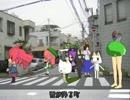 【UTAUカバー曲】雪が降る町【いぬへび】