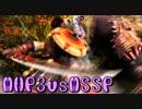 【MHP3rd】世紀末的カオス4人衆が実況!~孤島に向かう我が主のために編~