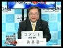 【公式生放送】緊急討論!北朝鮮砲撃事件①