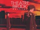 【ニコカラ】裏切りの夕焼け/THEATRE BROOK(off vocal)【デュラララ!!】