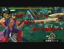 【ゆっくり実況プレイ】ジャギ様とゆっくりのMHP3rd【最大の強敵】後編