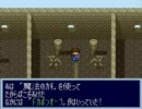 【TAS】 決戦!ドカポン王国Ⅳ(SFC) 最短ターンでクリア【9日】 thumbnail