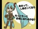 【初音ミク】カプチーノ【オリジナル曲】