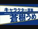 魔法少女まどか★マギカ  PV1~7 多分高画質