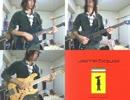 【Jamiroquai】Virtual Insanityを弾いてみた thumbnail