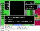 [目隠し] FC版ドラクエ4を指示縛りでプレイ!part9 [ニコ生]