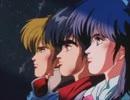 赤い光弾ジリオン BGM集(4曲)