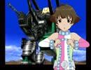 アイマス機獣新世紀第26話後編「立てリョウ!決死の肉弾戦!!」