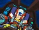 ロックマンX ゼERO8 アイリスのX4良曲メドレー
