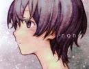 """【感傷ベクトル+Iemitsu.】【""""none""""】none"""