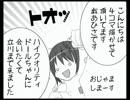エロエロ天使の4コマ漫画第5話
