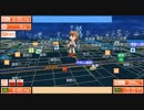 MAPLUSポータブルナビ3 スペシャルコラボ 「御坂美琴」