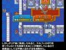 【TAS】 ファイアーエムブレム 封印の剣 part4/6 thumbnail