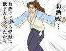 【RKRN】山田利吉泥酔のクリスマス【手描き】 thumbnail