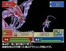 【TAS】 ファイアーエムブレム 封印の剣