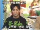 住之江SG賞金王SP動画-40  魚谷智之 勝利者IV  準優勝戦第10R
