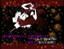 【ニコカラ】 Ace Killer'69(off vocal) 【MEIKO】