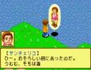 【川のぬし釣り5】釣りド素人が実況しながらぬしを釣る!第二十回