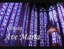 【初音ミク】G.Holst  Ave Maria【第1回ボカロクラシカ音楽祭】