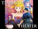 【うみねこのなく頃に】Teardrop Theater【クロスフェードデモ】