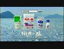 [H.264]【ローカルCM】2010年09-12月頃に放送された愛媛・四国ローカルのCM[1/3]