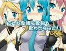 【C79】 大人の都合! 【クロスフェードデモ】 thumbnail