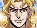【ジョジョでアニメOP】星穹のクルセイダ