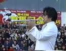 1997年(平成9年) 有馬記念 シルクジャス