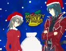 【遊戯王GX】プロ達のクリスマス