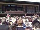 2010年 天皇誕生日一般参賀 陛下のお言葉