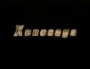 【解説動画】ゼノサーガのピーピーな話。その13-C