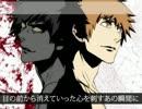 【咎狗の血】え?あぁ、そう。【ケイスケ】 アキラァ…