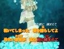 【ニコカラ】マーメイド【on Vocal】